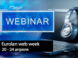 Eurolan Web Week